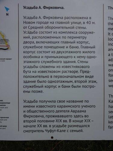 http://img-fotki.yandex.ru/get/197923/23695386.4a/0_1e54af_bd223a6d_L.jpg
