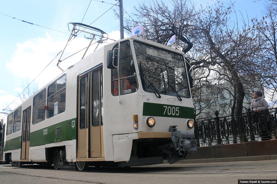 Журналист и путешественник Юрий Тюмин поделился с экологами репортажем о параде трамваев в Москве  - фото 7