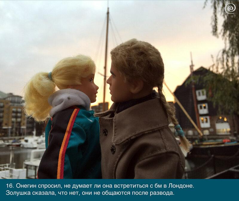Разморозка Сезон 4. Серия 3. Невесты