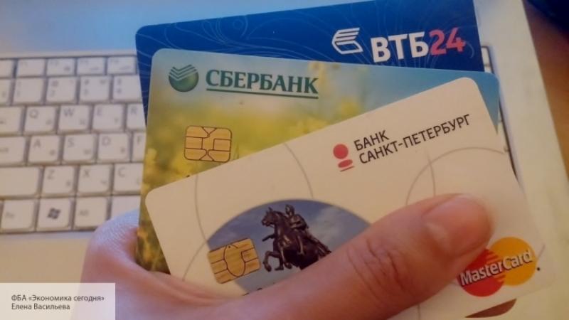 Специалисты: в текущем году кражи сэлектронных карт вырастут натреть