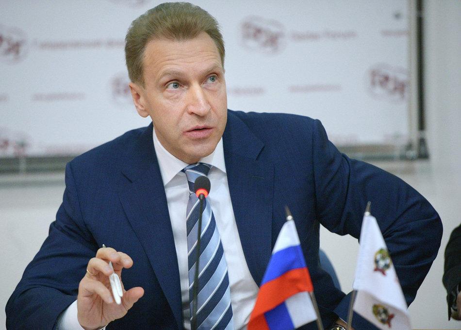 Возлагаем надежды нападение ставок поипотеке— Шувалов