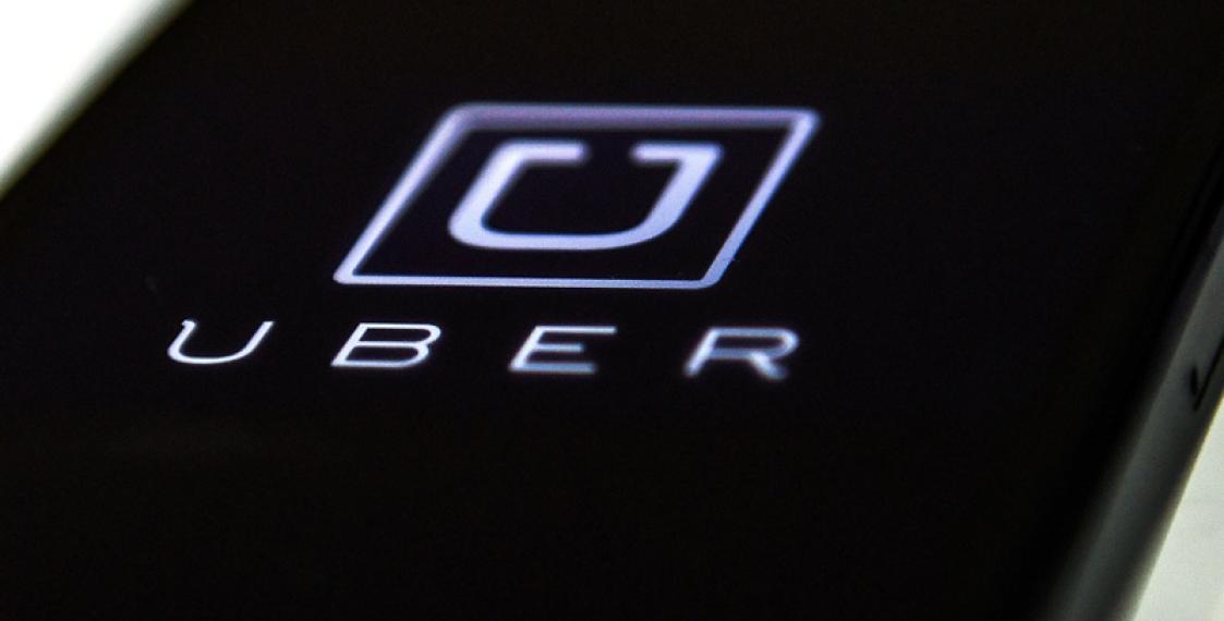 Минюст США проводит расследование вотношении Uber