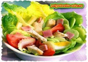 Салат с курицей, ветчиной и сыром