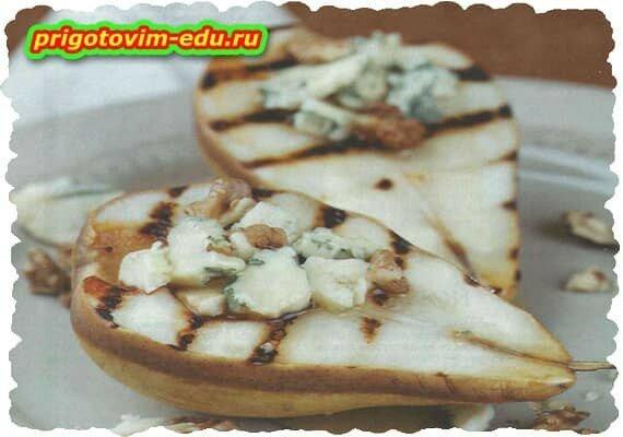 Груши гриль с голубым сыром