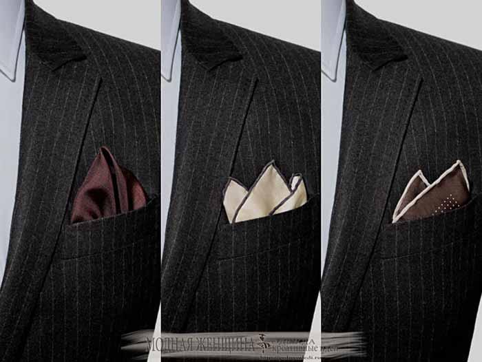 Как правильно сложить платок в карман пиджака