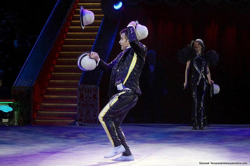 Цирк Никулина. Магия цирка. 21.02.17.40. Джабраилов..jpg