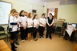 Второй соревновательный день чемпионата «Молодые профессионалы»