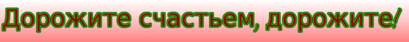 coollogo_com-16961457.png