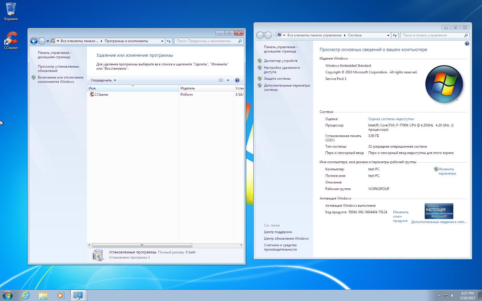 windows 7 game edition x64 rutracker