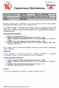 service - Инструкции (Service Manual, UM, PC) фирмы Mita Kyocera 0_137f2e_b7b01fa_orig