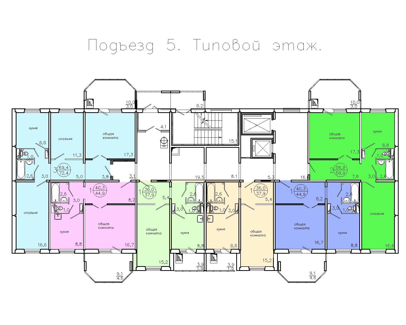 6-дом-3-очередь-5-подъезд.jpg