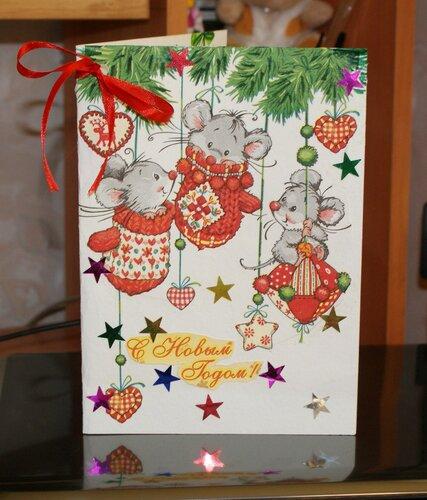 Новогодняя открытка с мышатами