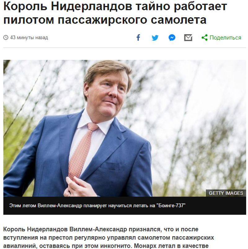 bbc-222-303.jpg