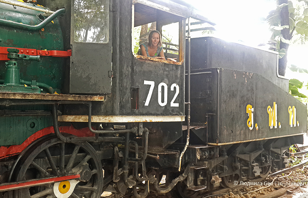 поезд с тайско-бирманской железной дороги