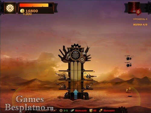 Стимпанк башня / Steampunk Tower