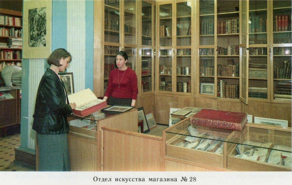 83369 _Иностранная книга_ на Качалова, 16 кон 80-х.jpg