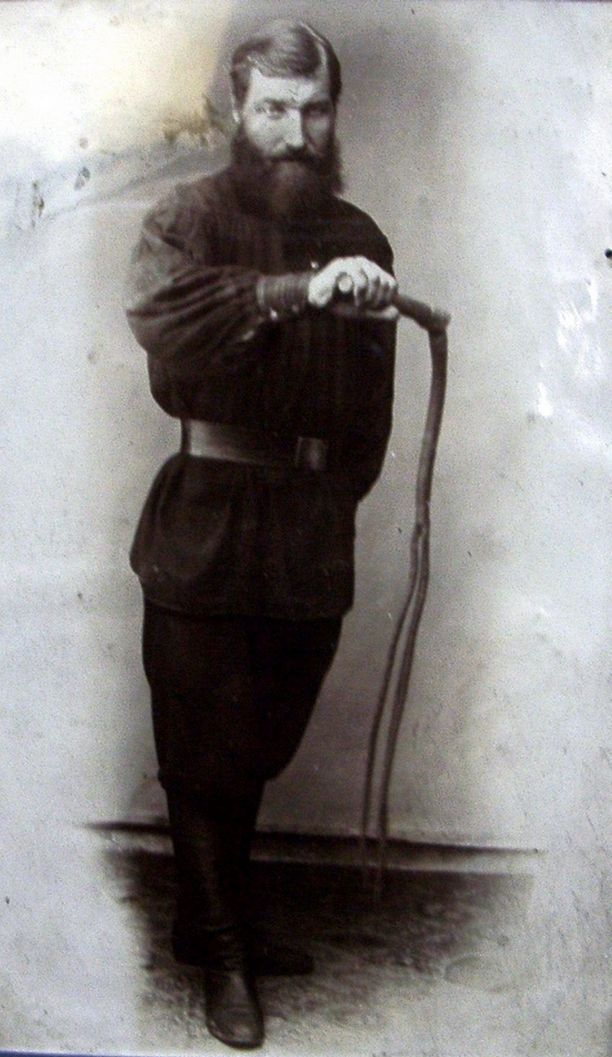 Палач Гостынский