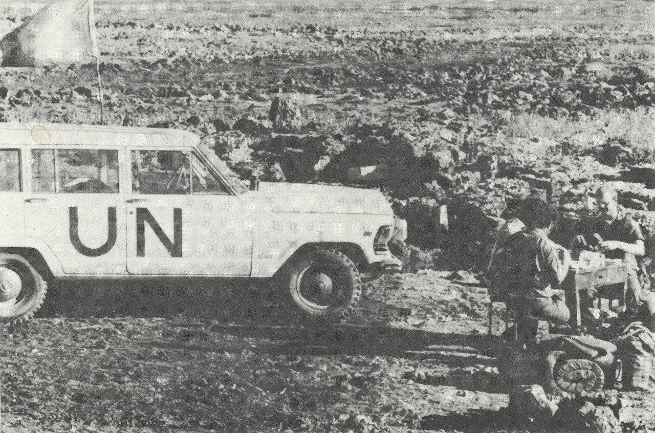 Контрольно - пропускной пункт Организации Объединенных Наций