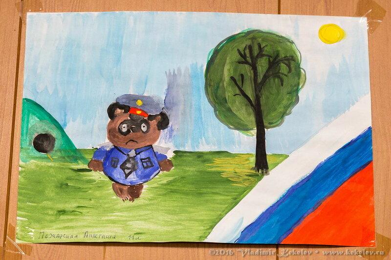 День Полиции в детских рисунках / 161124_c06d_5340