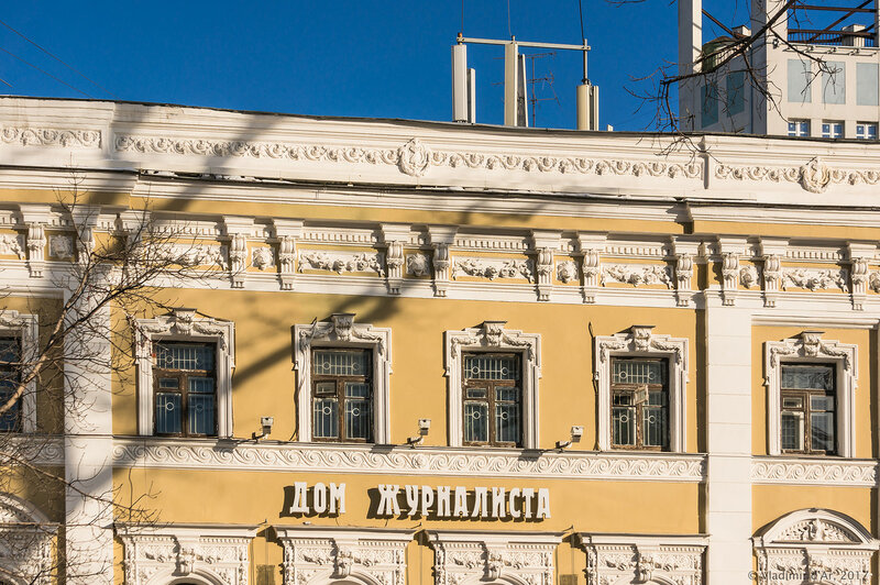 Усадьба Гагариных - Дом Журналиста