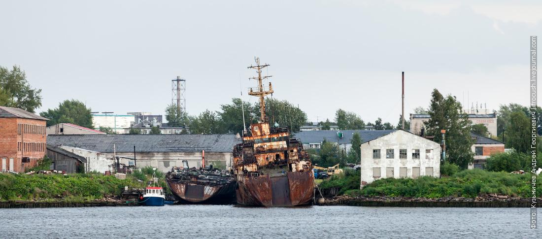 судно архангельск фото
