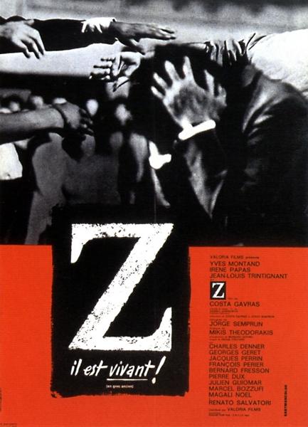 Дзета / Z (1969/BDRip/HDRip)