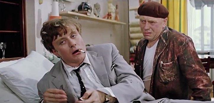 """Похмелье. Миронов и Папанов фильм """"Бриллиантовая рука"""" 1969 года, апрель"""