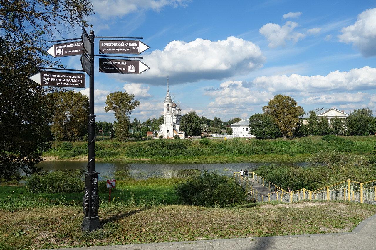 вид на Сретенский храм