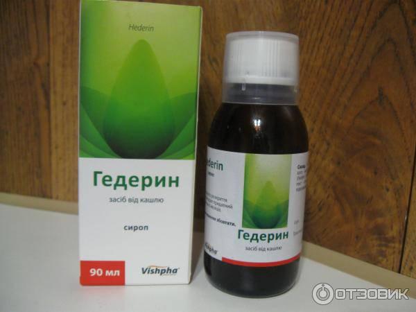 В Украине запретили популярный препарат от кашля отечественного производства
