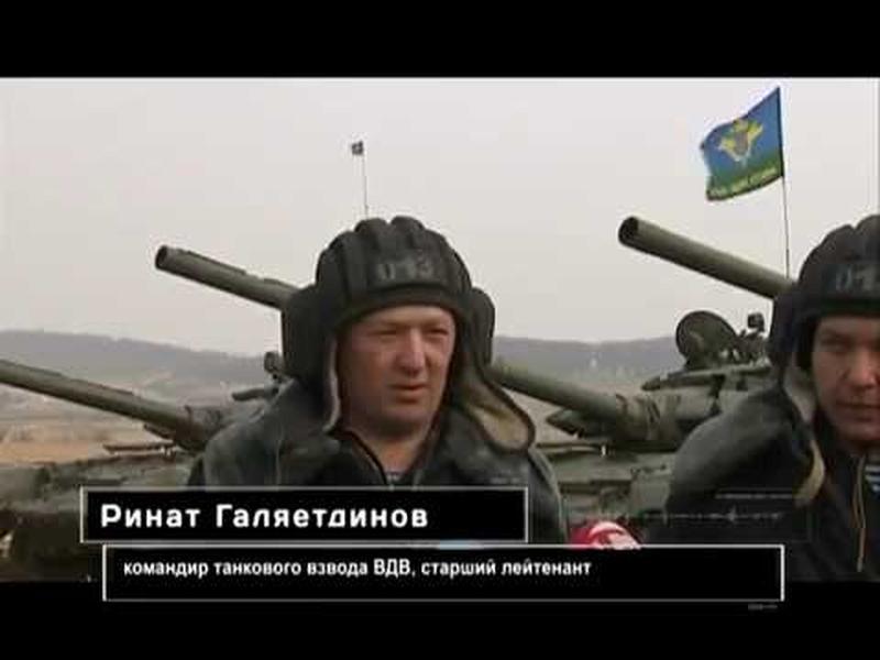 Отдельные танковые роты в Воздушно-десантных войсках