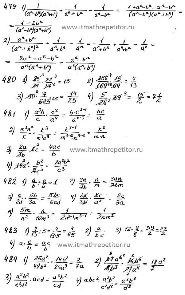 Гдз по Алгебре 11 Класс Ткачева Федорова