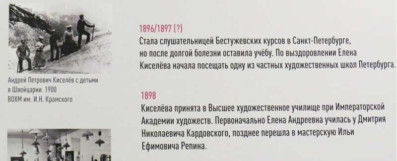 https://img-fotki.yandex.ru/get/198017/140132613.50c/0_210085_f5da83d6_XL.jpg