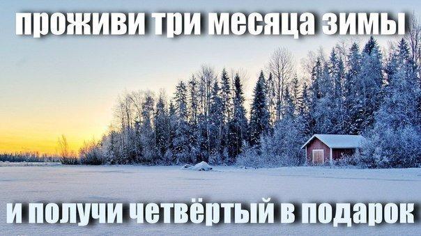 питер-зима-надпись.jpg