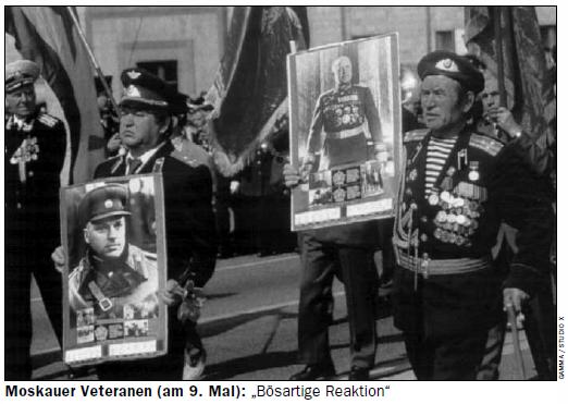 Московские ветераны (9 мая)