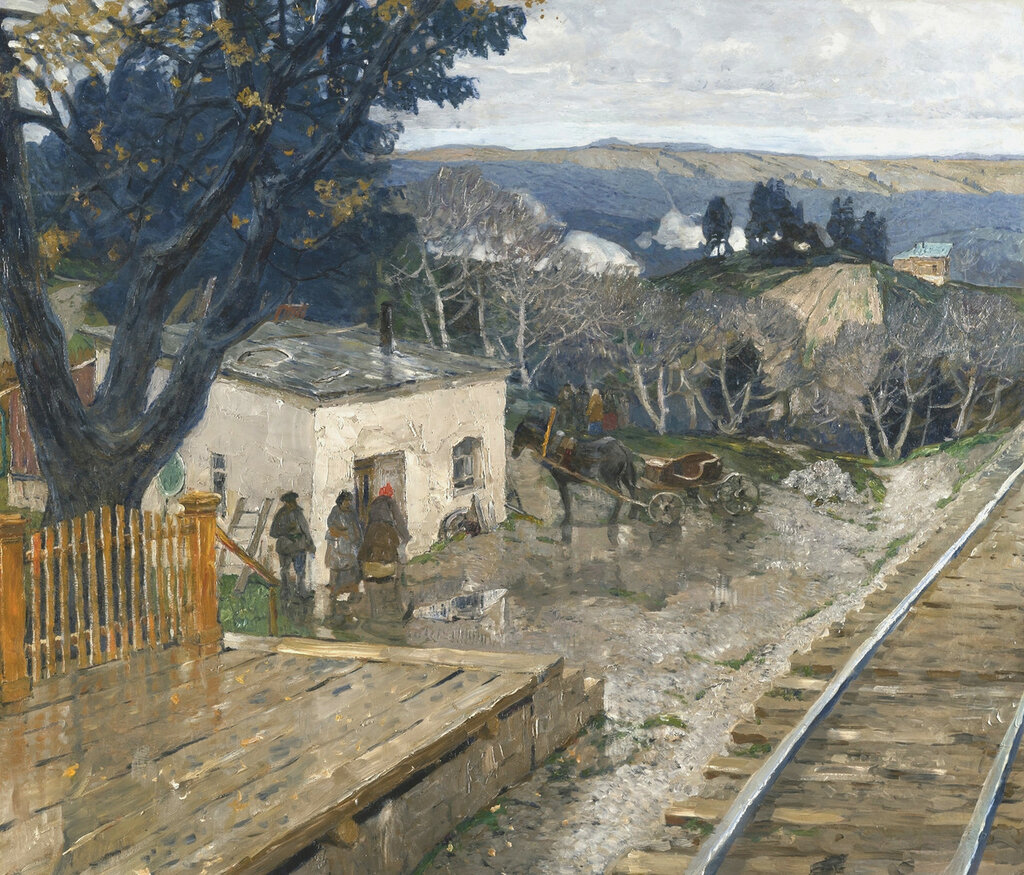 На станции 1911 год.jpg