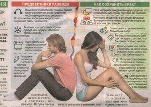 https://img-fotki.yandex.ru/get/198017/19411616.5c7/0_127b5e_e841dd16_M.jpg