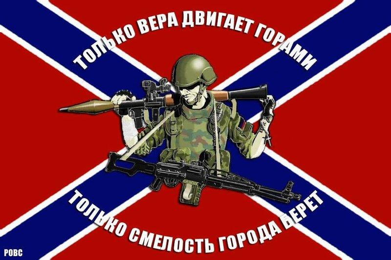 флаг_новор.jpg