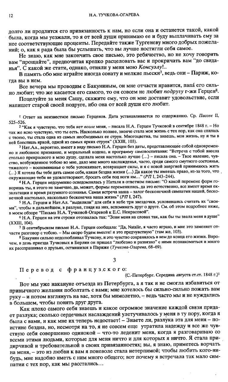https://img-fotki.yandex.ru/get/198017/199368979.30/0_1e761a_da8aa443_XXXL.png