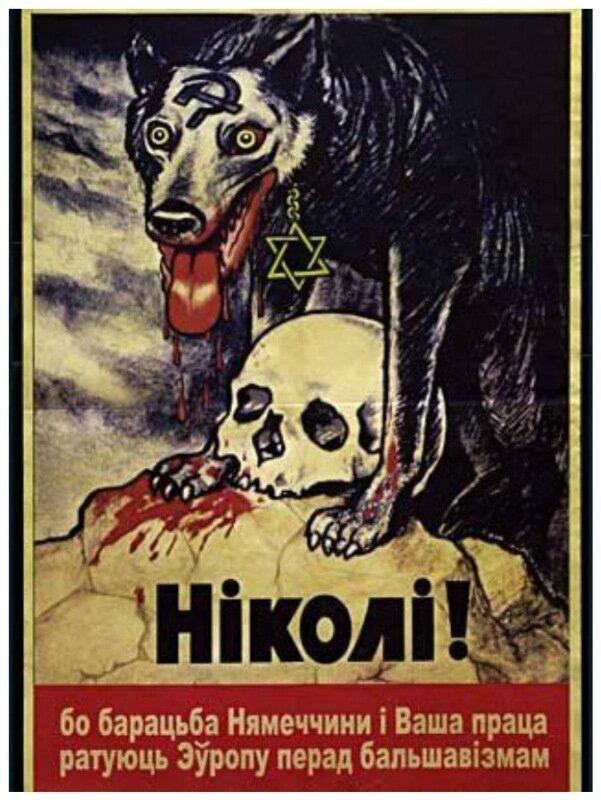 Старые плакаты с антикоммунистической иантисоветской пропагандой