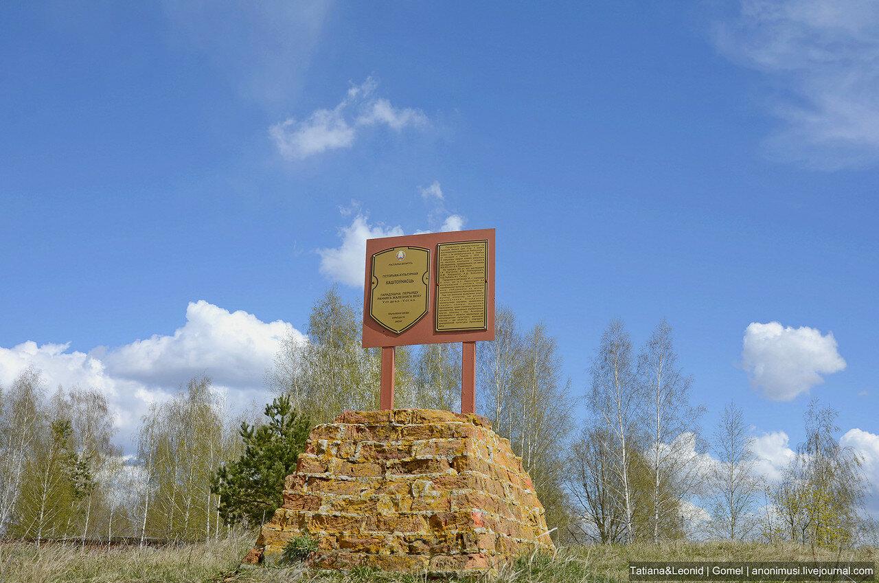 Древнее городище Шведская Горка