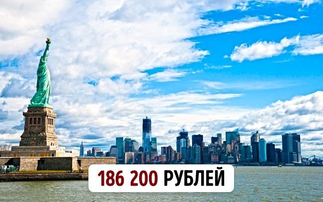 Сколько стоит переезд вразные города мира (52 фото)