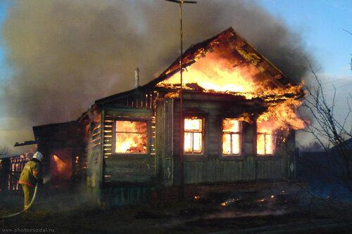 fire050.jpg