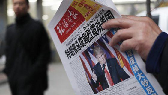 Если КНР нерешит вопрос Северной Кореи, это сделают США— Дональд Трамп