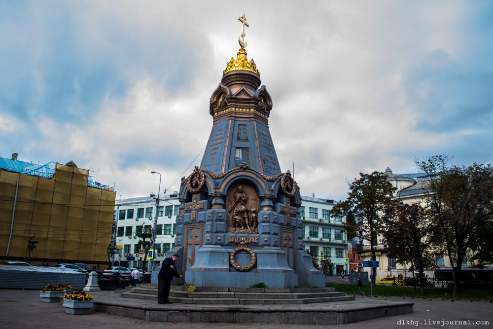Памятник героям Плевны в Китай-городе - часовня изнутри