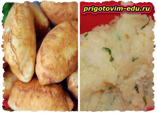 Пирожки с картошкой и зеленью