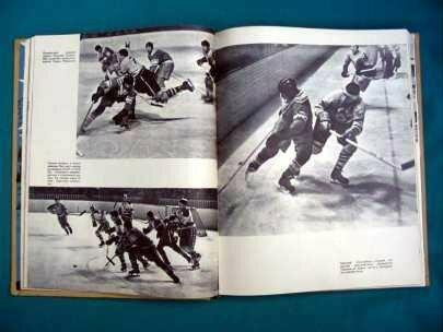 TN_olympic-games19561.JPG