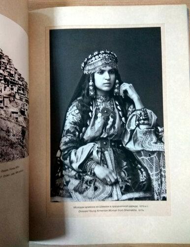 sovieteramuseum-womans-of-caucasus-05.jpg