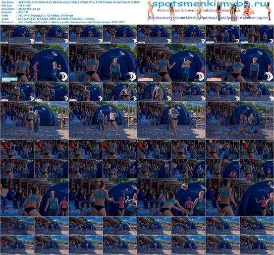 http://img-fotki.yandex.ru/get/198017/340462013.2fc/0_3b313f_611e5f42_orig.jpg