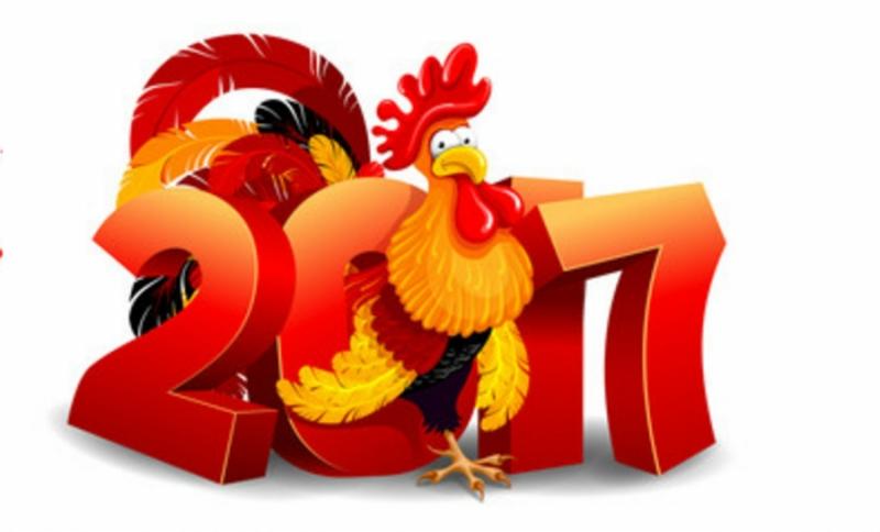 Анимированные новогодние картинки-открытки с петушками