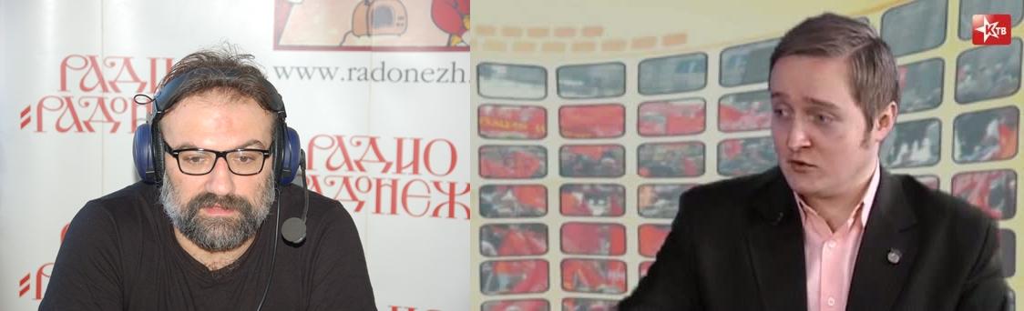 Православный публицист Сергей Худиев, Секретарь ЦК объединенной коммунистической партии Денис Зоммер